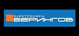 Электроника Берингов