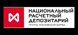 Национальный Расчетный Депозитарий (НРД)